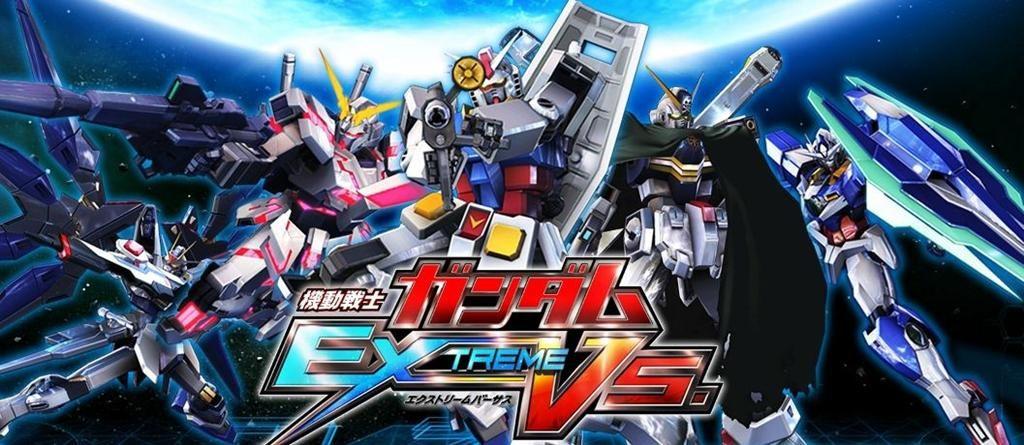 機動戦士ガンダム EXTREME VS. 感想TOP画像