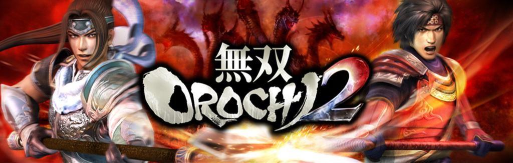 無双OROCHI 2 感想TOP画像